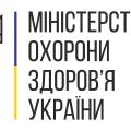 Оновлені дані ситуації поширення коронавірусу в Україні