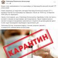 У Новограді-Волинському шукають особу, яка контактувала з хворим на коронавірус житомирянином