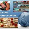 За два місяці на Житомирщині скоротилися обсяги виробництва у харчовій та деревообробній промисловостях