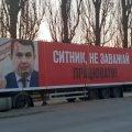 """Житомиром курсувала вантажівка з написом """"Ситник, не заважай працювати"""". ФОТО"""