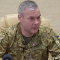 Зеленський поновив Сергія Наєва на посаді командувача Об'єднаних сил ВСУ