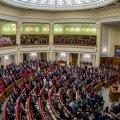 """Рада в первом чтении приняла """"банковский"""" законопроект"""