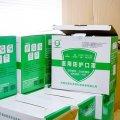 Житомирщина отримала другу партію медичного вантажу. ФОТО