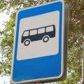 Для підвезення медпрацівників Житомирського району запровадять ще один спеціальний рейс