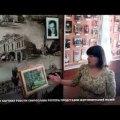 Житомирський музей представив унікальну картину роботи Святослава Ріхтера