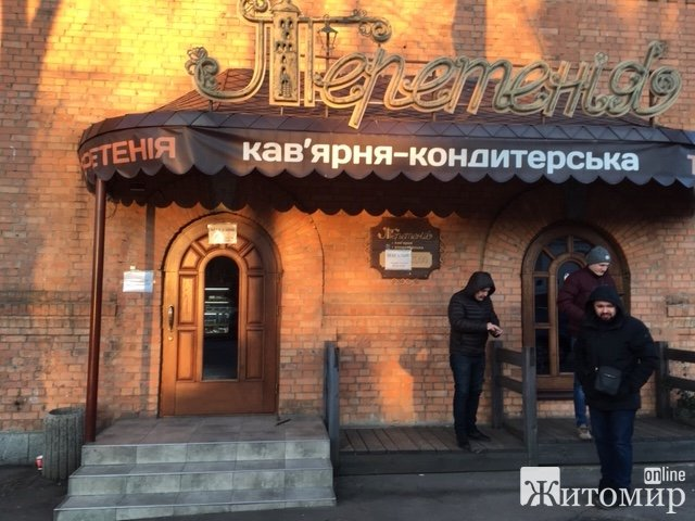 """Що трапилося із житомирським кафе """"Теретенія""""? ФОТО"""