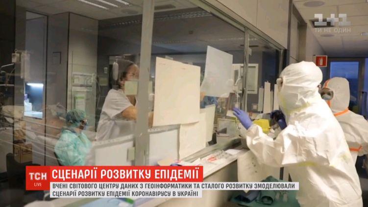 Украинские ученые спрогнозировали дату, когда эпидемия коронавируса в стране пойдет на спад