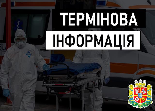 На Житомирщині зросла чисельність хворих на коронавірус на 28 осіб
