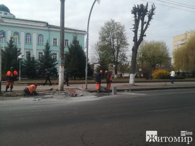 Як у Житомирі проходить капітальний ремонт вул. Велика Бердичівська. ФОТО