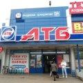 У Житомирській області АТБ знижує ціни для населення