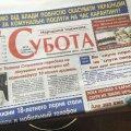 """У Житомирі звернулися до Зеленського """"повністю скасувати плату за комунальні послуги на час карантину!"""""""