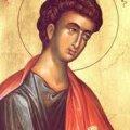 3 квітня — Фомін день: історія, традиції та прикмети свята
