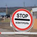 Во всех областях Украины ограничат въезд и выезд