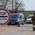 За добу в Україну повернулося  майже 11 тисяч українців