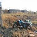 В Пулинському району 23-річний парубок викрав мотоцикла та опинився в кюветі