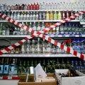 В некоторых городах Украины вводят «сухой закон»: как будет работать?