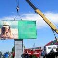 У Житомирі демонтують самовільно розміщену рекламу за рахунок бюджету