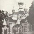 Житомирська церква біля школи №33, знесена в 80-х роках