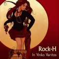 МУЗІКА. Rock-H / Рокаш - Америцький край. ВІДЕО