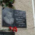 У Броварах ще молодим помер наш земляк із відомої та впливової сім'ї