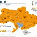 У Житомирській області 41 інфікований коронавірусом та три смерті від нього