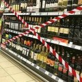 У Коростені заборонили продаж алкоголю після 7-ї вечора та визначили місце обсервації контактних з хворим на COVID-19