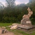 У Черняхівській РДА розповіли про зруйнований пам'ятний знак на в'їзді до селища та хто його відновлюватиме