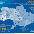 У Житомирській області 162 випадки коронавірусу
