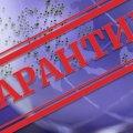 В Україні продовжать карантин: названа нова дата