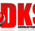 Через сильний вітер частина Житомира залишилася без світла та інтернету від Dks