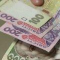 В Украине увеличили минимальную помощь по безработице с 650 до 1000 гривен