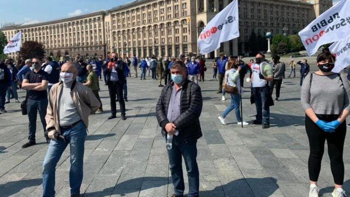 На майдане Независимости прошли протесты ФОПовцев против карантина. ФОТО