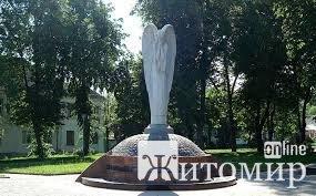 Чи знають житомиряни, що сьогодні – День пам'яті жертв політичних репресій?