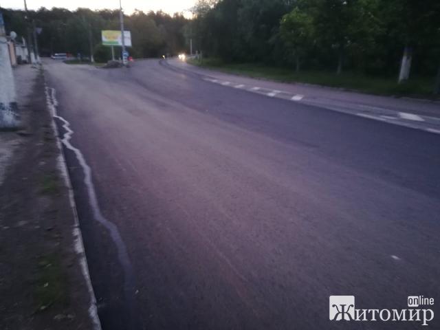 У Житомирі розпочали ремонт вулиць Чуднівської та Леха Качинського. ФОТО