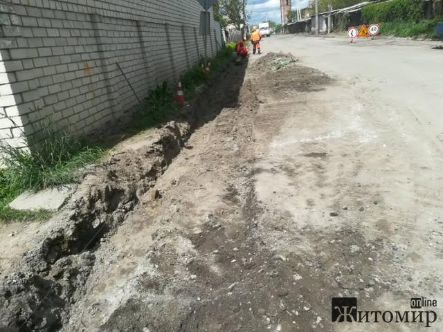 У Житомирі проводять ремонт дороги по вулиці Труда. ФОТО