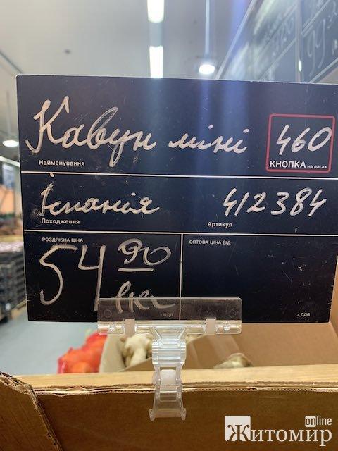 У Житомирі вже продають перші цьогорічні кавуни. ФОТО