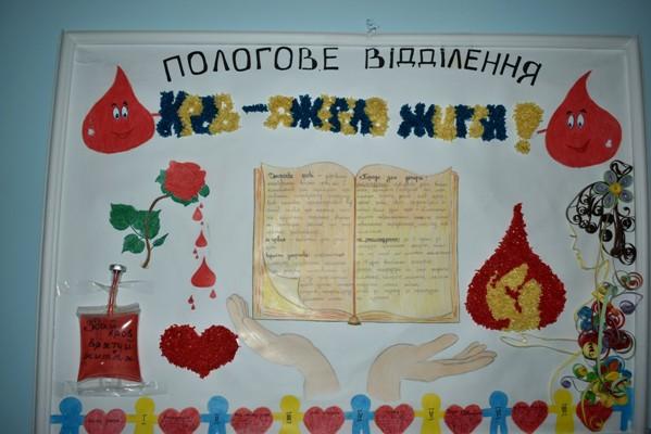 Жіночим  здоров'ям  у  Овруцькому районі вже ніхто не переймається!