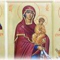 1 травня — ікони Божої Матері «Максимівська». В цей день моляться до неї і просять допомоги