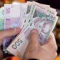 На Житомирщині середня заробітна плата становить близько 9 тис. грн, - статистика