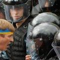 Зелені фашисти забирають право голосу в українців?