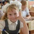 """Украинские школьники будут """"догонять"""" пропущенную программу в сентябре"""