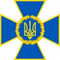 У Житомирській області призначено нового начальника Управління Служби безпеки України