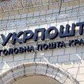 """""""Укропошта"""" зможе відкривати рахунки для пенсій"""