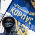 Житомирський Нацкорпус збирається на мітинг під ОДА