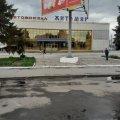 Пустуючі автостанції Житомира. ФОТО