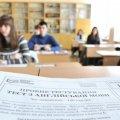 ЗНО в Україні почнуть проводити з 25 червня