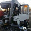Комісія Держпраці завершила розслідування ДТП, під час якої в Коростені загинув водій маршрутки
