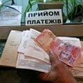 Система коммунальных тарифов - примитивный грабеж населения