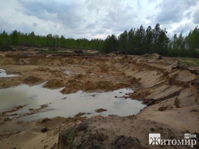 У Житомирському районі через незаконне видобування піску екологи нарахували збитків на 5 млн грн
