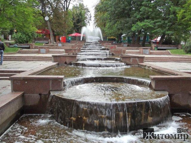 У Житомирі в тестовому режимі запустили два фонтани, інші - коли буде рішення міськради